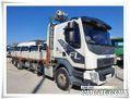 볼보 카고트럭 카고(화물)트럭 4.5톤 4X2  26241518 미리보기2