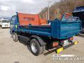 기아(아시아) 봉고프론티어 덤프 2.5톤 2WD  26540324 미리보기2